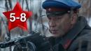 ВОЕННЫЙ ФИЛЬМ НА РЕАЛЬНЫХ СОБЫТИЯХ! НАШУМЕВШИЙ БОЕВИК! Остаться в Живых 2 часть Русские фильмы