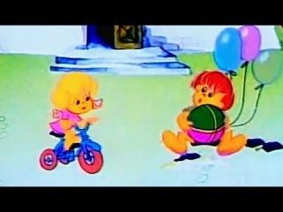 Мультфильм для детей: Сказка О Жадности (1976)