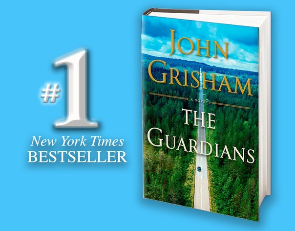 John Grisham - The Guardians