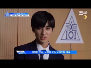 [video/cut] kim mingyu - thanks to the love of the national producers