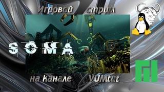 SOMA+Русская озвучка. стрим. 004