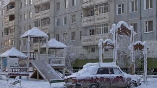 Стерлитамак (Россия) - помойка Земли (прочти описание)