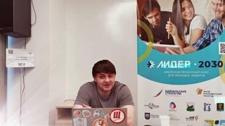 Максим Григорьев о профессии SMM-менеджера
