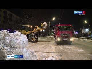 Ивановские коммунальщики готовятся к очередным погодным сюрпризам