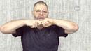 Упражнение для снятия головной боли напряжения и при шейном остеохондрозе Кишечные крючки 16