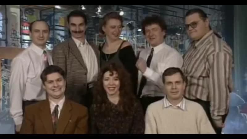 История российского юмора 1995 год