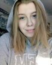 Настя Михайлова фотография #14