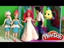 Play Doh Ariel Flip n Switch Castle MagiClip Disney The Little Mermaid Elsa Anna Frozen Play Dough