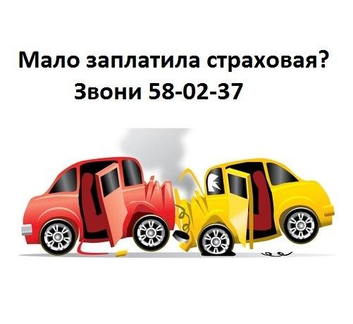 автоюрист нижневартовск