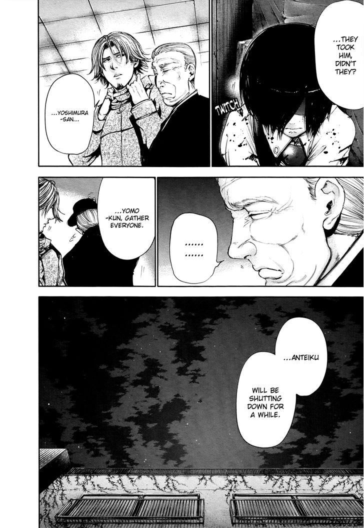 Tokyo Ghoul, Vol. 6 Chapter 52 Seize, image #14