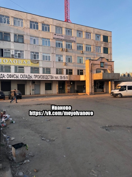 Фото площади примирения в иваново