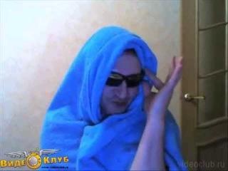 Звезды ВидеоКлуба -Афлекс)))