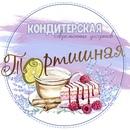 Фотоальбом Анюты Гальцовой