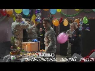 Багира Батя, Бизон, Кот, Мура, Физик, Пригов. МДС 2 сезон, 11 серия