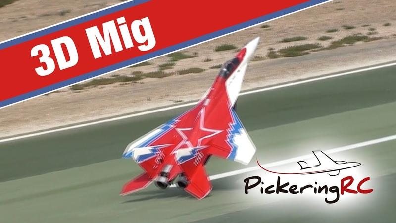 SEBART MIG 3D Martin Pickering