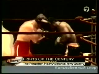 ESPN: Fights Of The Century | The Forgotten Heavyweights: Jerry Quarry 7ТВ