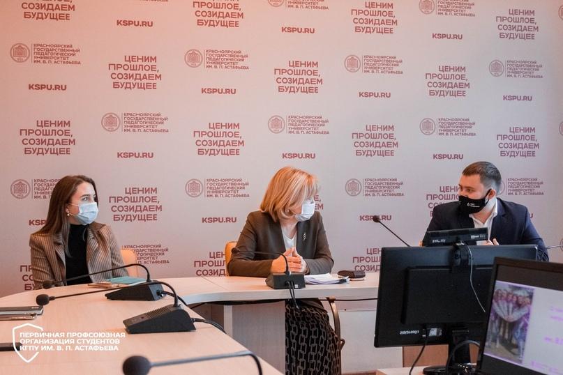 Встреча профкома студентов с и.о. ректора М.В. Холиной, изображение №4