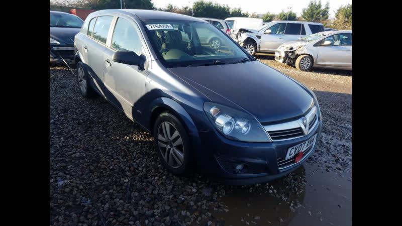 T84 Opel Astra 2007 1 6 бензин МКПП