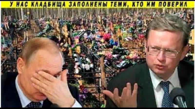 Без расстрелов не обойтись Смертная казнь для врагов народа олигархата и воров Делягин Иванов