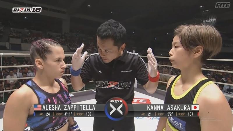 RIZIN 18 第8試合 浅倉カンナ 48 55kg vs アリーシャ・ザペテラ 48 80kg Kanna Asakura vs Alesha Zappitella