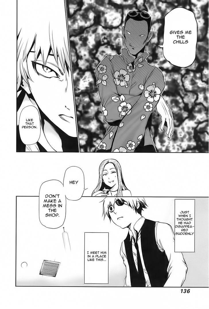 Tokyo Ghoul, Vol.9 Chapter 87 Rumor, image #3