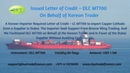 Letter Of Credit Providers | Letter of Credit to Import Copper Cathode | LC Providers in Dubai