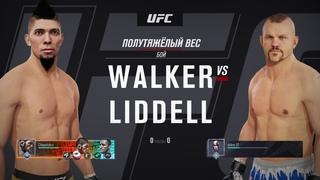 VBL 43 Light-Heavyweight Chuck Liddell vs Johnny Walker