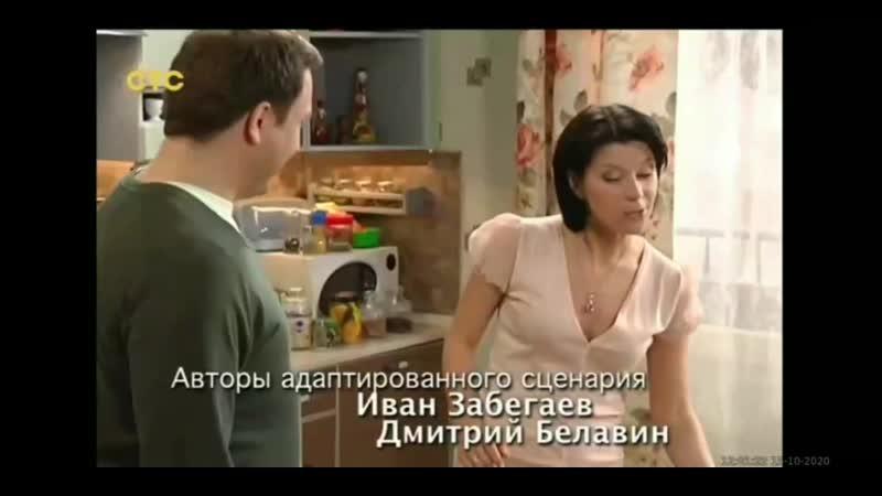 Воронины СТС 15 10 2020 Начало сериала