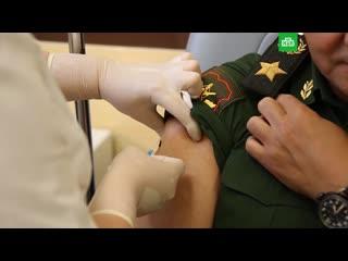 Шойгу сделал прививку от COVID-19