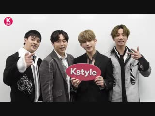 Kstyle_news  twitter update (with u-kiss) 26.12.18