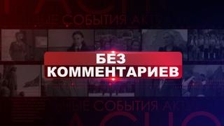 ТК Родной Краснодон. БК  Андрей Яковенко 17 сентября 2021