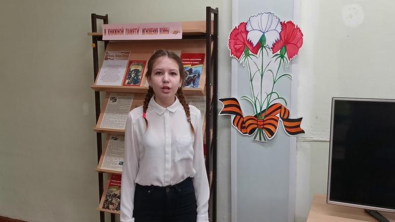 Пономаренко Виолетта 14 лет поэзия Две сестры бежали от войны Сергей Сухонин