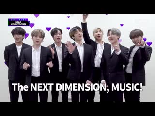191202 2019 mama star countdown d-2 by bts bts wants to go to space and mark 130911 as coord