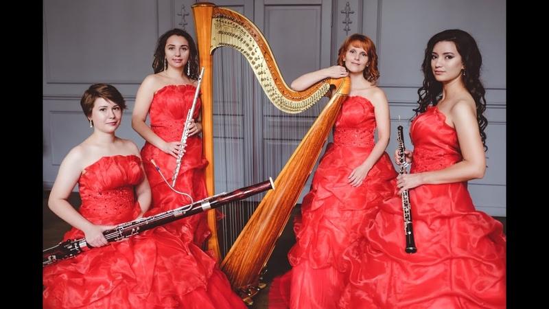 Fiori Del Mare Танго из к ф Запах женщины Por Una Cabeza C Gardel Арфа флейта гобой фагот