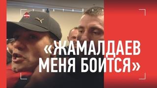 """ДИЕГО БРАНДАО: """"Балаев - врун, Галиев - трус"""" / НАЕЗД на Жамалдаева"""
