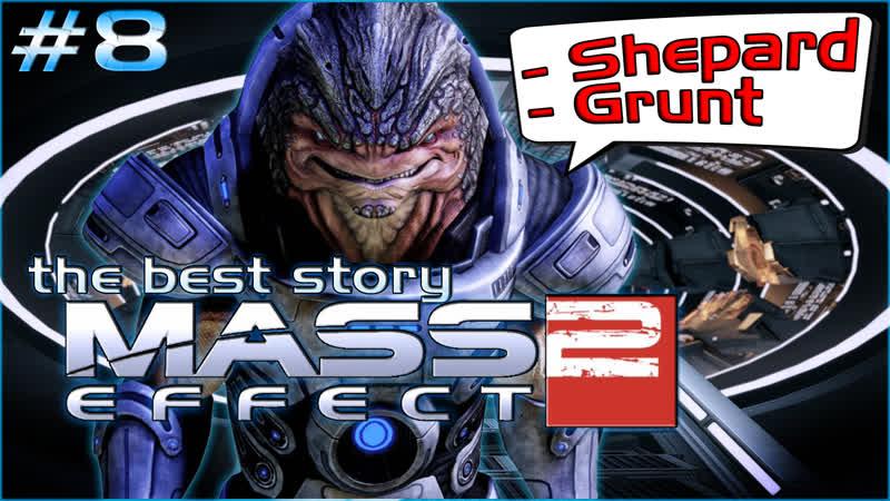 Коллекционеры будут наказаны ► Mass Effect 2 ► Прохождение всей трилогии часть 8 стрим 1080p смотреть онлайн без регистрации