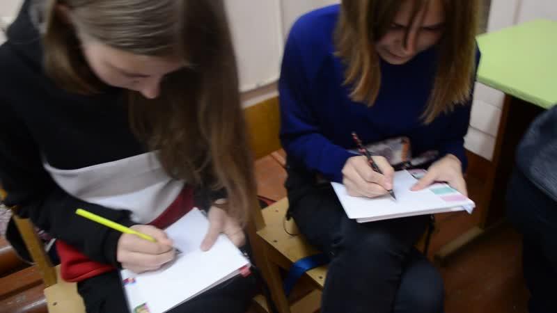 мозговой штурм АКТИВ ШКОЛЫ №9 г БОРОВИЧИ
