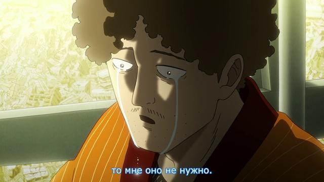 MedusaSub Mob Psycho 100 II Моб Психо 100 2 12 серия русские субтитры
