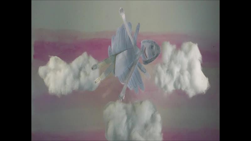 26 Анисия ангелы
