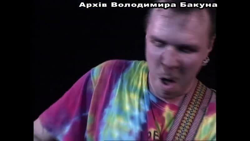 Гарик Сукачев и Неприкасаемые в Киеве ღ 1997 год ☆Фрагмент концерта Без монтажа☆