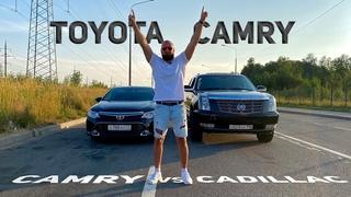 Обзор на Toyota Camry [Честный обзор]