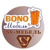 BONO Мебель и SV-Мебель в Солнечногорске