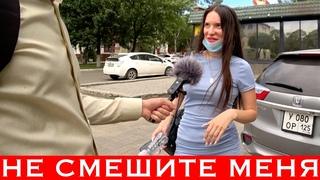 """Гордятся ли россияне Путиным за то , что медицина """"взлетела вверх"""". Соц-опрос 2021"""
