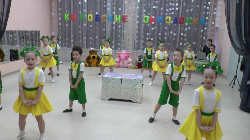 танец Человечки сундучные
