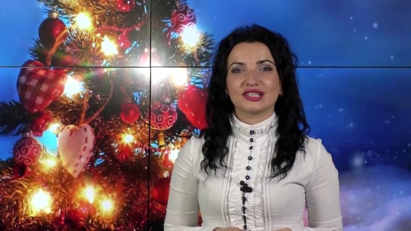 В о Родинського міського голови Катерина Андрійченко вітає мешканців з Новим роком