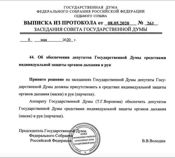 Коронавирус: Москва. Карантин - Страница 5 -gj2w8JEj-g
