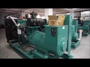 The Biggest Diesel Generator OEM Factory in China Power Range 25KVA to 3125KVA