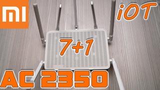 ОБЗОР XIAOMI AC2350 WiFi РОУТЕР 7 + 1 IoT– СКОРОСТЬ, НАСТРОЙКА И ТЕСТЫ