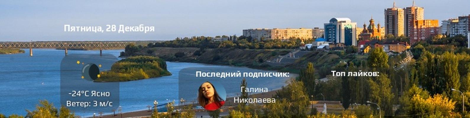 Телеканал ирбис павлодар официальный сайт