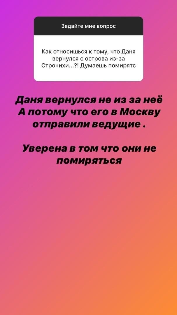 https://sun9-11.userapi.com/c206716/v206716427/94c7a/DdrntQ1iBbM.jpg